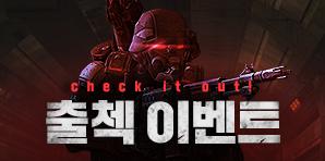 [하운즈] 출첵 check it out!
