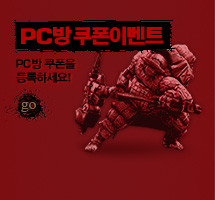 PC  PC  !